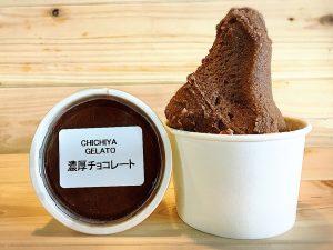 CHICHIYAのジェラート 濃厚チョコレート