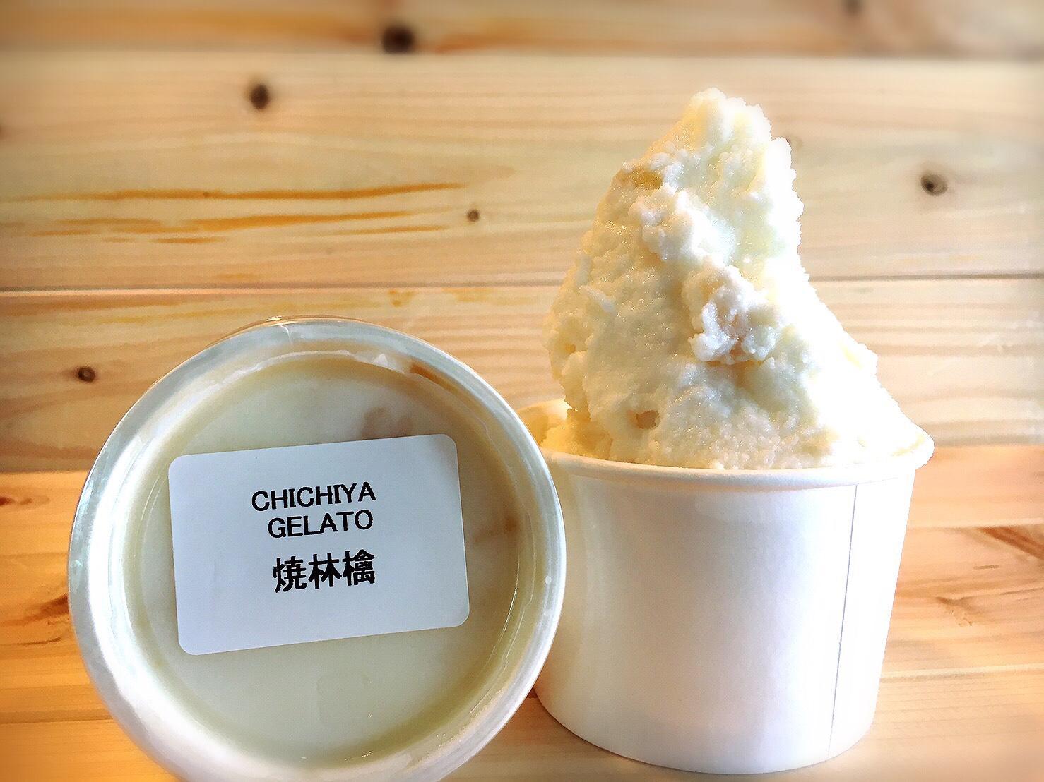 CHICHIYAのジェラート 焼林檎